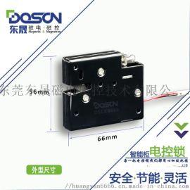 储物柜电磁锁|信箱电锁电子锁微型锁超市寄存柜电锁