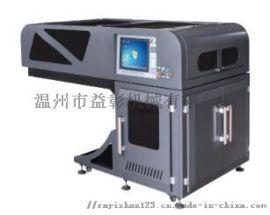 SPG系列经济型高质量的服装印花机