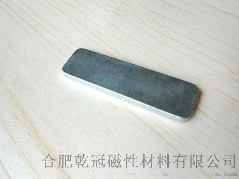超強力磁鐵 磁鐵長條 異形磁鐵 高溫強磁