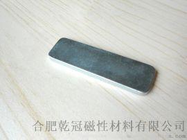 超强力磁铁 磁铁长条 异形磁铁 高温强磁