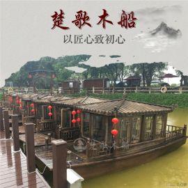 黑龙江伊春公园观光船可以坐4-6人的多少钱