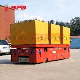 风电能源55吨电缆卷筒电动平车 自装自卸式轨道平车
