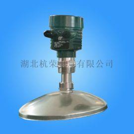 UHZ-518C11高压型磁翻板液位计