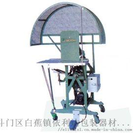 珠海白蕉SF-300铝壳手压封口机现货供应