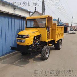 柴油四驱大动力拖拉机 高品质液压自卸四不像