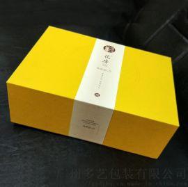 厂家定制时尚化妆品精品礼盒精油护肤品包装盒