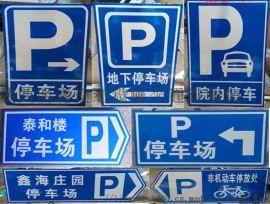 乌鲁木齐交通指示牌道路标志杆定做