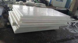 陕西专业超高分子量聚乙烯衬板生产厂家