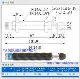 FC1410緩衝器-可調式
