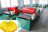 全自动制作香蕉袋的机器