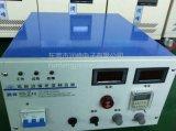 直流电源厂家价格优惠0-3000V0-5000A欢迎选购