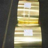 熱銷C2680黃銅帶,C2680黃銅帶價格