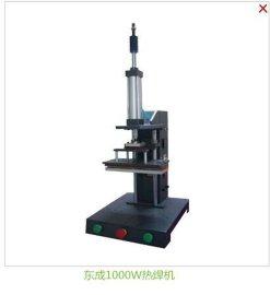 小型热熔机,青岛小型热熔机批发