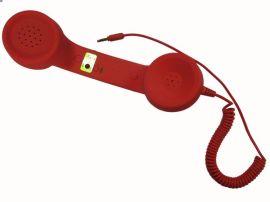 百祥宝复古防辐射手机通话听筒