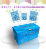 供应深圳宝洁最新玩具清洁消毒湿纸巾玩具必备附件
