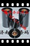 供应水洗H808碳带50X300,H808碳带50X300价格行情
