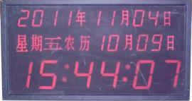 北京泰福特HJZ-WN242三聯單面手術數位子鍾