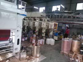 东莞热转印膜热转印纸水转印膜专业生产厂家