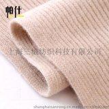 1338頂級山羊絨圍巾 本色優雅時尚男女士圍巾 100%山羊絨圍巾