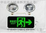 多功能消防應急燈(一體燈)