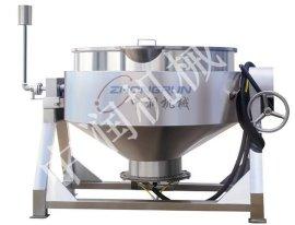 夹层锅可倾式导热油加热夹层锅中润ZR300JCG