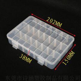 【百年老盒直销】24活动式 8206#PP工具盒 精密电子元件盒 零件盒