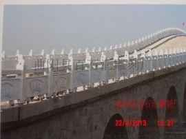 专业生产草白玉栏杆护栏