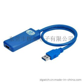 USB3.0 TO HDMI数据线