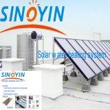 平板太阳能热水工程汇思阳光