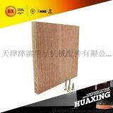 活动房配件木地板住人地板胶合板