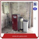 上海駿業汽車檢測有限公司用18KW電蒸汽鍋爐 蒸汽發生器