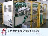 广州全自动烫盘机烫金机厂家高效率碟盘流水线全自动烫盘机烫金机