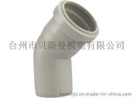 pvc管件模具 ppr管件模具 塑料管件模具