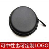 耳机收纳盒 蓝牙 防压耳机包 手机耳机盒 耳机收纳包可定制logo