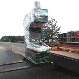 可定制100T单臂液压机WH--100吨单柱油压机厂家直销