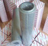 不锈钢滤芯、滤筒怎么卖?铎江网业为您提供最优质的产品,最低廉的价格。