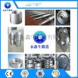 廠家供應鍛件 40鋼鍛件 永鑫生鍛造有限公司 來圖加工