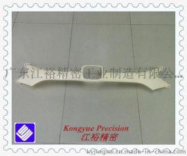 广东、浙江、上海、重庆、江苏本田汽车前塑料保险杠
