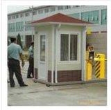 批發供應銷售青島製作銷售金屬雕花板保安收費崗亭