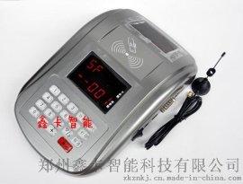 IC卡售饭机河南饭堂售饭机
