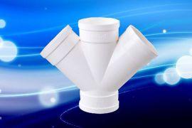 青岛崂山管业崂山PVC-U建筑用排水管系列产品