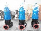 南京中德WQ600-12-37潛水排污泵、潛污泵