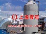 上海零号塑料碰焊机 LH3000全自动PP,PVC拼板卷圆机