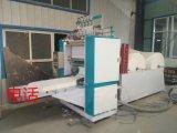 抽紙機生產設備