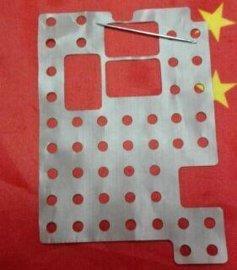 屏幕保护膜、手机保护膜模切、切割加工
