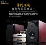 帝威琪-DV-315四管HiFi膽機組合音響 6.5寸發燒音箱 帶藍牙