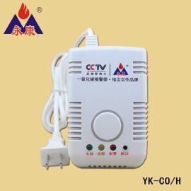 一氧化碳报警仪, 民用一氧化碳报警装置
