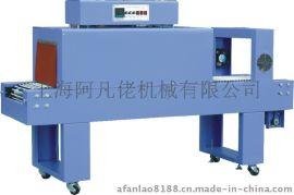 PE膜热收缩包装机/热收缩机/上海收缩机价格/阿凡佬供应