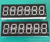 6位数码管 0.36寸六位计数器数码管 东莞LED数码管厂家