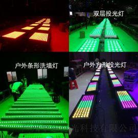 72颗96颗108颗三合一四合一LED方形投光灯 3w9w户外防水投光灯